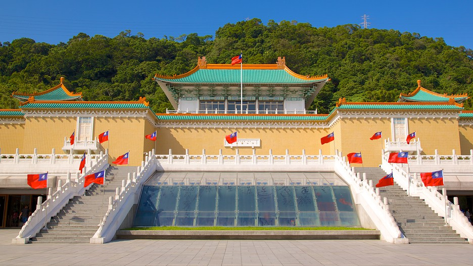 National-Palace Museum