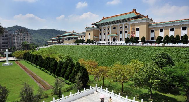The-national-palace-museum-taipei-taiwan-asia Main