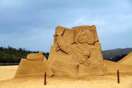 Fulong International Sand Sculpture Festival- Taiwan-first-female-president