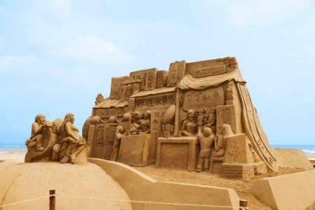 Fulong International Sand Sculpture Festival